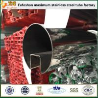 Buy cheap 316 Special Shape Stainless Steel Grooved Tube For Glass Handrail product
