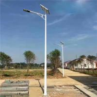 Buy cheap 10 meters lighting pole 100w 110w solar led cobra head street light from wholesalers