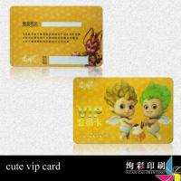 Buy cheap 125KHz CMYK Police PVC ID Cards / Car Maintenance RFID Card Printing from wholesalers