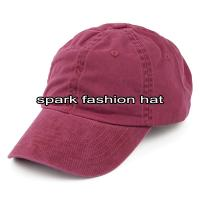 Buy cheap 6 panel washed cotton sports cap for women from wholesalers