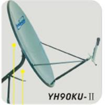 Buy cheap YH90KU-II Offset Satellite Dish Antenna from wholesalers