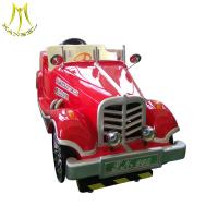 Buy cheap Hansel  low price india coin operated game machine used  fiberglass kiddie rides on car 2018 from wholesalers