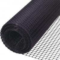 Buy cheap Polypropylene Biaxial Extruded Plastic Geogrid For Retaining Walls 50 M / 100m from wholesalers