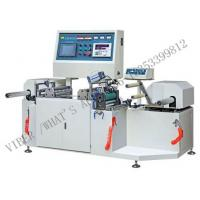 Buy cheap High Precision Multi - Functional Automatic PVC / PET Shrink Sleeve Labeling Machine from wholesalers