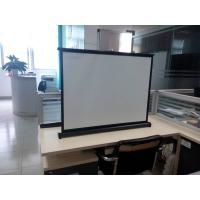 Buy cheap Portable Motorized 40 Projection Screens Fabric , Hd Projector Screen from wholesalers