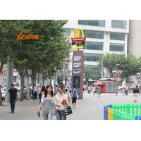 Buy cheap 1500 Nits LCD Electronic Digital Signage Billboard Totem High Brightness from wholesalers