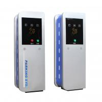 Buy cheap Automatic Car Park Management Systems Ticket Payment Dispenser for Access Control from wholesalers