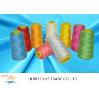 Buy cheap 100% Virgin Spun Multi Colored Sewing Thread , Knitting Weaving Polyester Core Spun Thread from wholesalers