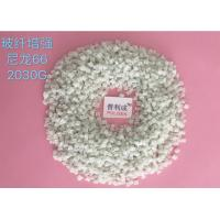Buy cheap PA6 GF20 / Nylon PA66 GF33 Polyamide Chips / Granules / Pellets from wholesalers