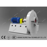 Buy cheap AC FD Blower Boiler Fan Dynamic Balancing Adjusting With Coupling Driven from wholesalers