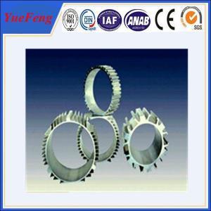 Buy cheap precision custom aluminum extrusion electric motor shell as per drawings product