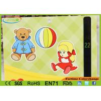 Buy cheap Lovely Carton Design Digital Room Thermometers Card For Baby Health Care from wholesalers