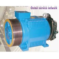 Buy cheap Elevator Motor,lift motors,traction motors,YASKAWA Gearless Elevator Motor from wholesalers