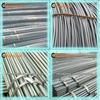 Buy cheap high tensile reinforcement bar from wholesalers