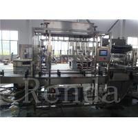 Buy cheap Water Filling Machinery Oil Filling Machine Bottling Production Line for Big Bottle 5L/10L from wholesalers