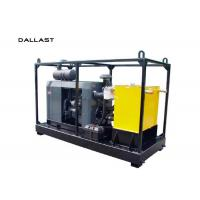 Buy cheap High Pressure Hydraulic Power Unit / Output Motor Power Pump ISO 9001 Certification from wholesalers