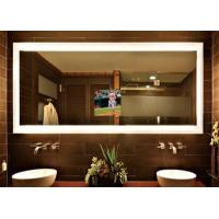 Buy cheap 6mm Copper Free Mirror , High Grade Silver Bathroom Mirror With Safety Film from wholesalers