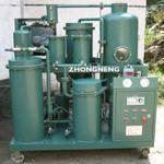 Buy cheap Oil Purification Systems, Oil Purifier from wholesalers