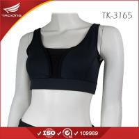 Buy cheap New design cheap ladies wholesale sports bra from wholesalers