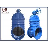 Buy cheap Water Pipe Line Resilient Seated Gate Valve With PN10 Working Pressure from wholesalers