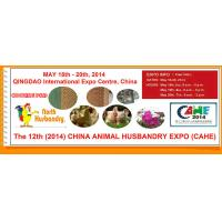Buy cheap The 12th (2014) China Animal Husbandry Expo (CAHE) from wholesalers