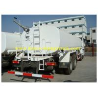 Buy cheap Sinotruk CLW Sprayer Water Truck 20m3 EURO II HW76 with air conditioner from wholesalers