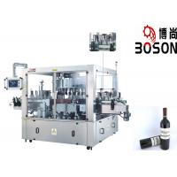Buy cheap Three Faces Location aAutomatic Sticker Labeling Machine  Rotary System Machinery from wholesalers