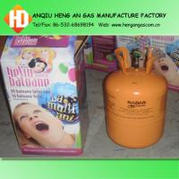 Buy cheap 0.42 cubic meters Helium Disposable Gas Cylinder from wholesalers