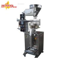 Buy cheap Multifunction Granule Pet Food Packing Machine For Puppy / Kitty / Turtle from wholesalers