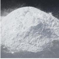 Buy cheap CAS No: 593-29-3 Potassium Stearate for cake-making and food additive from wholesalers