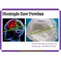 Buy cheap Nootropic Supplements Sunifiram / DM235 For Memory Enhancement , CAS 314728-85-3 product