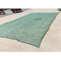 Buy cheap HDPE Olive Harvest Net For Collecting Olives And Other Fruits During Harvest Seasons from wholesalers
