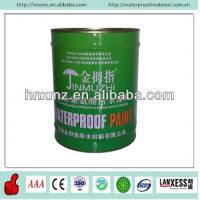 Buy cheap Eco-friendly single component water based waterproof polyurethane coating from wholesalers