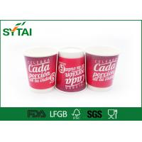 Buy cheap Simple Design Thicken Dispossible Double Wall Paper cup 12 Oz Accept Custom Logo from wholesalers