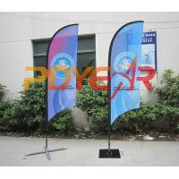 Buy cheap swooper flag,feather flag from wholesalers