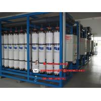 Buy cheap Mineral Water Treatment Plant from wholesalers