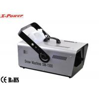 Buy cheap Professional 1500w Snow Making Machine Producing Foam-based Snow DMX Control   X-09D from wholesalers