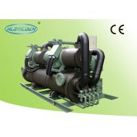 High capacity Industrial Water Chiller heat recovery Modular water chilling system