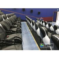 Buy cheap Exciting 5D Cinema Equipment , 5D Luxury Motion Seats With Vibration Effect In Mall product