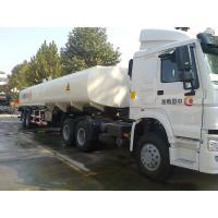Buy cheap HOWO A7 WITH 42M3 FUEL/OIL TANKER TRAILER from wholesalers