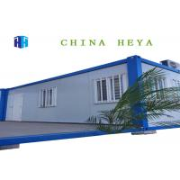 Buy cheap Anti Deformation Steel Shipping Container Homes , Shipping Container Accommodation Units from wholesalers