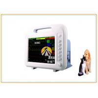 Buy cheap Multi Para Veterinary Monitoring Equipment 12.1 Inch Separated Parameter Board product