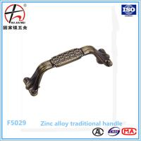 Buy cheap Furniture Hardware Accessories Zinc Alloy Cabinet Handle from wholesalers