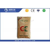 Buy cheap 20kg 25kg Valve Polypropylene Cement Bags Heat Seal UV - Protection Treatment from wholesalers
