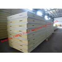 Buy cheap Customized Heat Insulation Cost Saving Insulated PU Sandwich Panels For Wall Systems from wholesalers