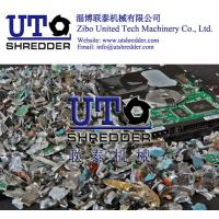 Buy cheap hot sale full automatic E scrap hard drives shredder/ 2 shaft intelligent low noise shredder/ double shaft crusher from wholesalers