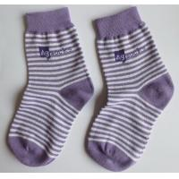 Buy cheap Anti-microbial combed cotton ODM customized logo AZO free athletic spring socks for boys from wholesalers