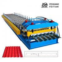 Buy cheap Steel Roofing Sheet Glazed Tile Roll Forming Machine With 2-4m/Min Speed from wholesalers