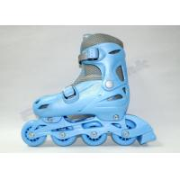 Buy cheap Hard Shell 64mm PVC 4 Wheel Adjustable kids Inline Speed Skates / Roller Blades Skate from wholesalers