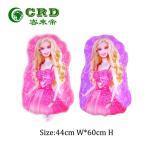 Buy cheap 2015 Bobby cartoon aluminium foil balloons wholesale from wholesalers